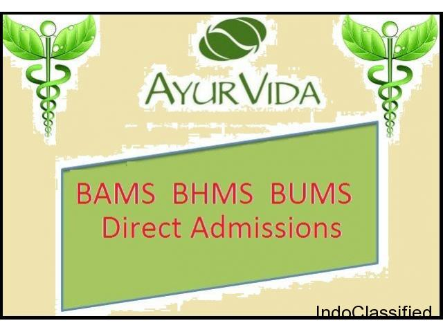 BAMS Fee structure of medical college in UP  Get BAMS BUMS BHMS Admission in Uttar Pradesh