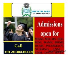 Get Guidence B.A.M.S. Admission Consultancy in Agra Uttar Pradesh