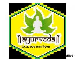 Direct BAMS Admission 2018 ~ PG Ayureda Admission Guidance in UP @07007333130
