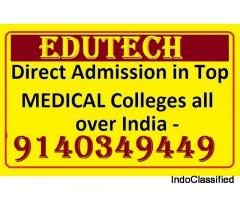EduTech Agra The Best Career Consultant in Uttar Pradesh