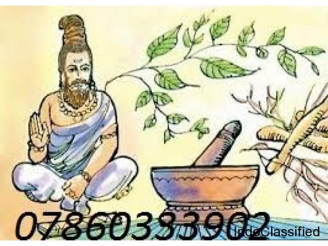 O786O3339O2 M.D. Ayurvedic Medical College Agra Uttar Pradesh  B.A.M.S.