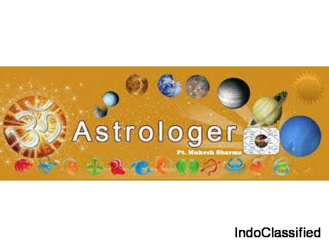 all problem solution by astrologer 08290397308
