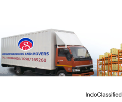 Shree Ganesha: One of the finest movers and packers in Bandra -Get Quote Now