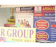 Arihant Career Group - GSET |  IAS | IPS | GPSC | UPSC | NDA Coaching in Vadodara 390001