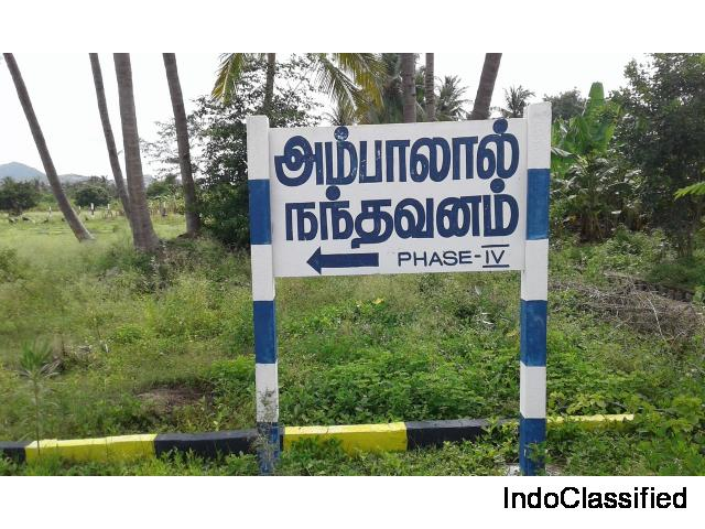 Ambalal Nandavanam