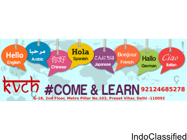 Best Spanish Language training in KVCH IBM - CALL 9212468527