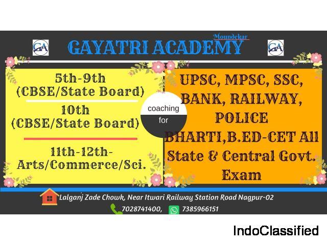 UPSC, MPSC, SSC, BANK-PO, RAILWAY,POLICE BHARTI,
