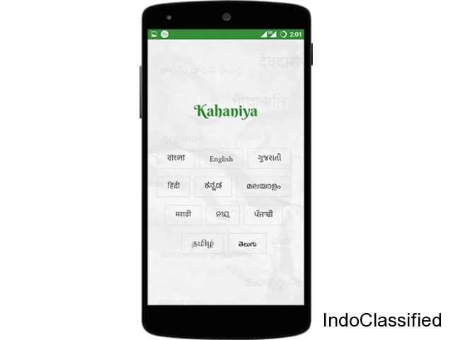 Online Telugu Stories | Telugu Poems Online | Telugu Kathalu