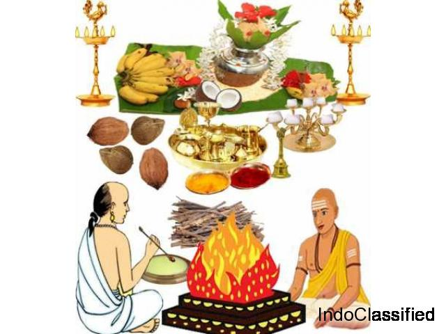 Grha pravesha Homam Puja,Housing Swap Pooja Homa,New Home Poojai Omam,Vasthu Parihara Pujai Oma,