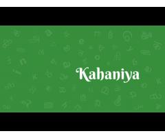 Kahaniya Sories Online |  Telugu Spiritual Stories | Telugu Kathalu |  Telugu Kathalu 2018