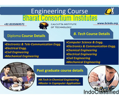 b tech engineering colleges in Kolkata, diploma engineering colleges in west Bengal