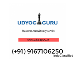Business consultancy service in Mumbai - Udyogguru