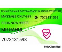 MASSAGE PARLOUR  IN ALL JAIPUR