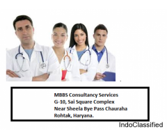 MBBS Consultancy