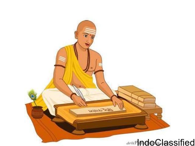 Pujariji Online astrology services