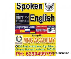 Spoken English Training Center