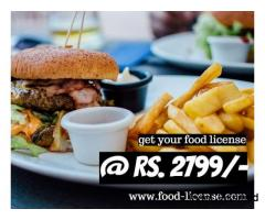 Get your Food (FSSAI) license in 30 minutes