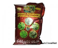 Buy Ayurvedic Medicines Online | Buy Kesavrudikara Lepanam online