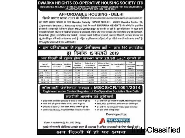 Dwarka Housing Society
