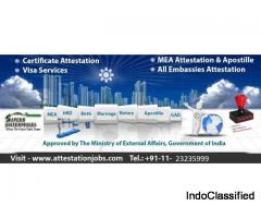 Educational And Non-Educational Certificate Attestation Service