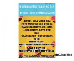 TATA SKY HD CONNECTION MONTHLY & DISH TV HD CONNECTION MONTHLY