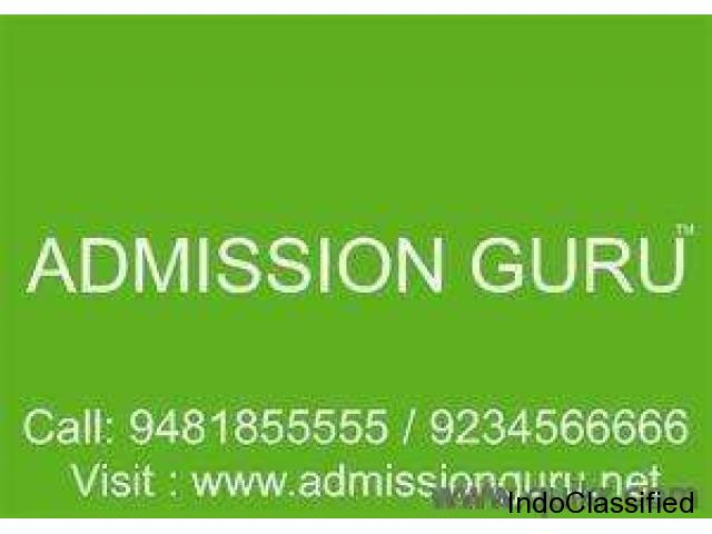 Management Quota Admission in RV College of Engineering