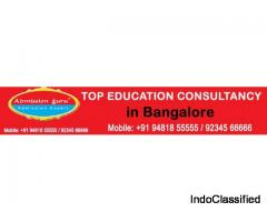 Education Consultancy in Bangalore  Admission Guru