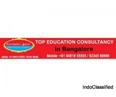 Education Consultancy in Bangalore  Admission Guru