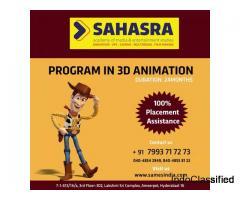 TOP 3D ANIMATION TRAINING INSTITUTE IN HYDERABAD.