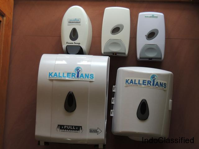 Paper Dispenser, Tissue Paper... kallerians