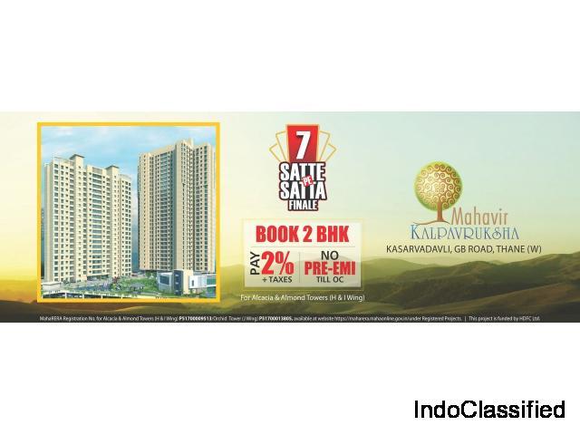 Mahavir Kalpavruksha | 1 & 2 BHK Flats In Ghodbunder Road Thane | 2 BHK Flats In Thane