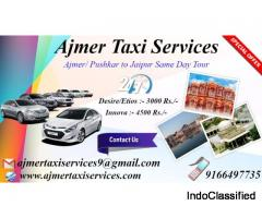 Ajmer To Agra Taxi , Ajmer To Ahmedabad Taxi , Ajmer To Mount Abu Taxi