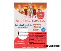 Tirupati Darshan From Bangalore | Tirupati Balaji Tour Packages