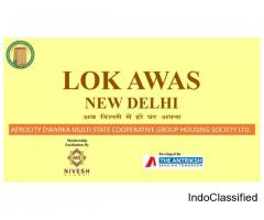Aerocity Dwarka Multi State CGHS Ltd
