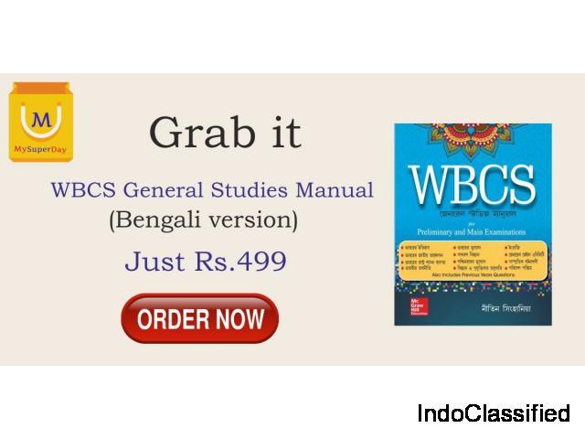 WBCS General Studies Manual (Bengali Version)   Mysuperday.in