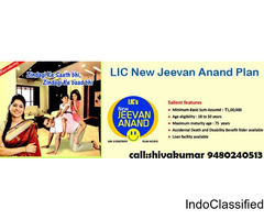 LIC New Jeevan Anand Plan 9945556138