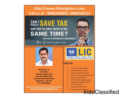 New Jeevan Nidhi - LIC Pension plan 9972660645