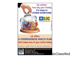 25 year Life Insurance Money Back plan 9972660645