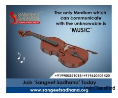Hindustani Classical Music Classes in Bangalore | Vocal Class in Bangalore  - sangeetsadhana