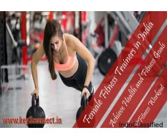Exercise at Home for Women | Workout Routine for Women @01143586776