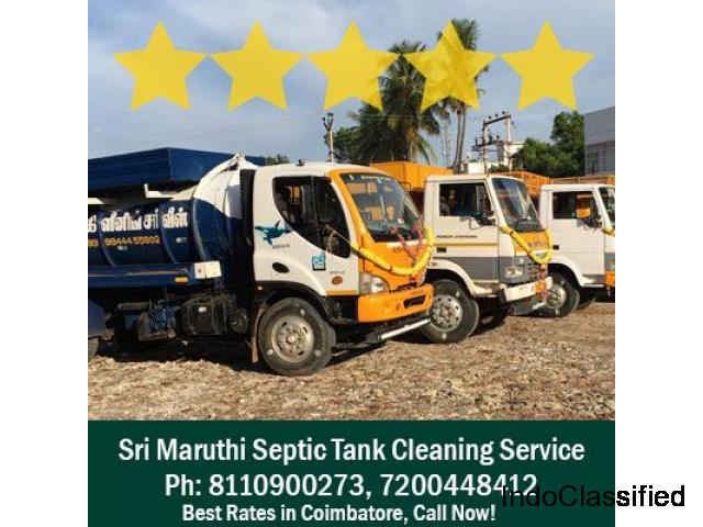 SriMaruthi Septic Tank Cleaning Service in Coimbatore