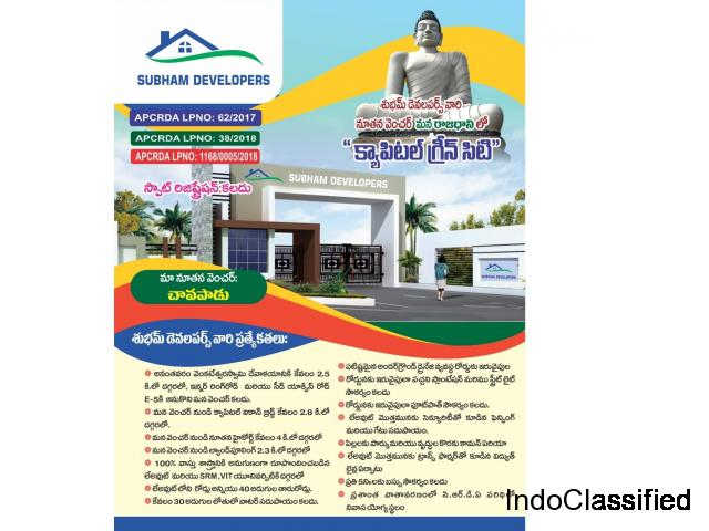 Residential open plots for sale in pedamadduru , Amaravathi