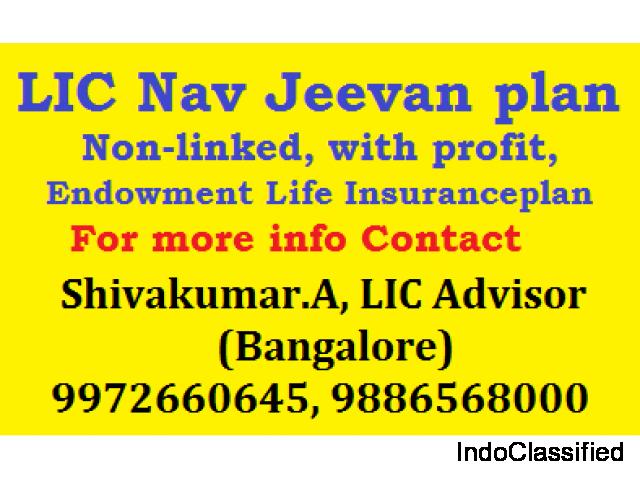 LIC Nav Jeevan Plan - Endowment Life Insurance plan