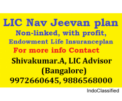 LIC Nav Jeevan Plan - Endowment Life Insurance plan