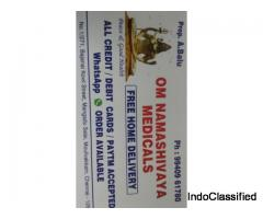 OM NAMASHIVAYA MEDICAL- ALL MEDICINE ITEM AND COSMETIC AVAILABLE - 9941191780
