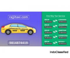 Delhi To Ludhiana One Way Taxi | One Way Taxi Delhi To Punjab