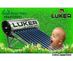 luker solar water heater