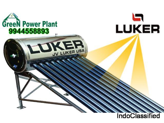 luker solar water heater