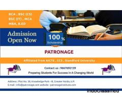 Admission in MCA at Top MCA College in Noida – Patronage Institute
