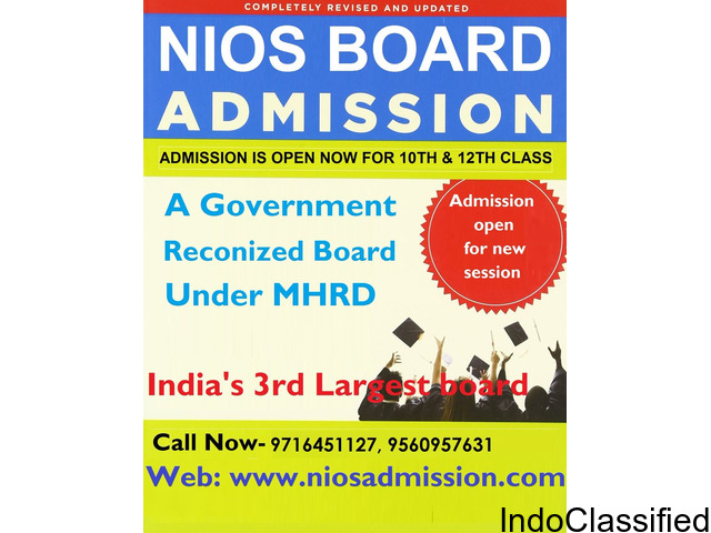 Apply online admission nios 2017-18 class 10th 12th